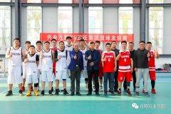 <b>兴业汽配与五征集团篮球友谊赛圆满举办 尽显企业风采</b>