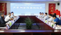 日照兴业汽配与青岛大学机电工程学院签订校企合作协议